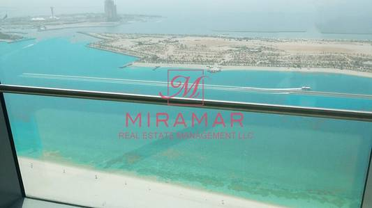 3 Bedroom Apartment for Rent in Corniche Road, Abu Dhabi - Class A Large Fitted Kitchen Balcony Beach Front