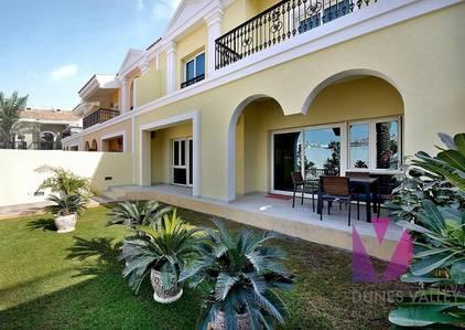 4 Bedroom Villa for Rent in Jumeirah Village Circle (JVC), Dubai - Vacant | Villa with Maid Room | JVC