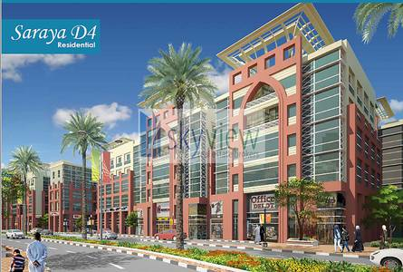 Building for Sale in Tilal City, Sharjah - High ROI|Residential G+3|Pay in 10 Years