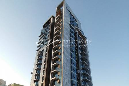 2 Bedroom Apartment for Rent in Al Reem Island, Abu Dhabi - Newly Listed! 2 BR Apt with Great Layout