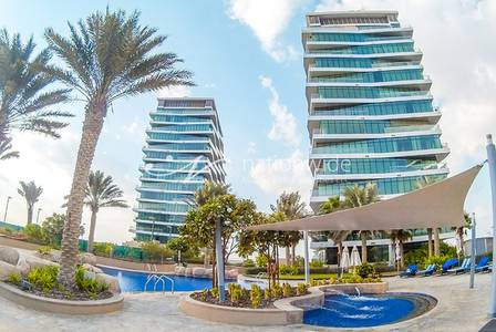 2 Bedroom Apartment for Rent in Al Raha Beach, Abu Dhabi - Dazzling 2BR Apt with High End Facilities
