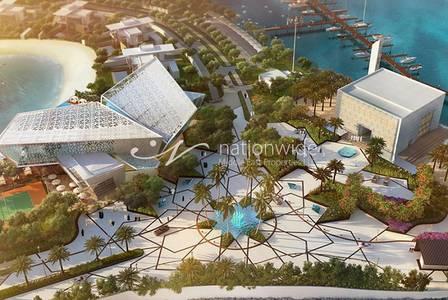 Plot for Sale in Nareel Island, Abu Dhabi - 90% on Handover For a Huge Land in Nareel