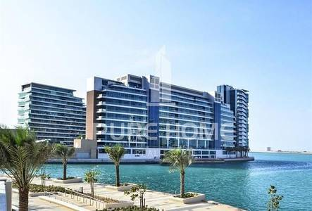 2 Bedroom Flat for Sale in Al Raha Beach, Abu Dhabi - Stunning  Vacant & Large Sized 2BR With Full Sea View For Sale.