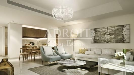 2 Bedroom Flat for Rent in Meydan City, Dubai - 1 Month Free | Perfect Views | Elegant 2BR Apt in Meydan Residence 1 !