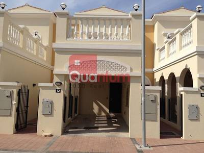 1 Bedroom Townhouse for Rent in Jumeirah Village Circle (JVC), Dubai - Specious 1-Bed Townhouse in District 12 Jvc