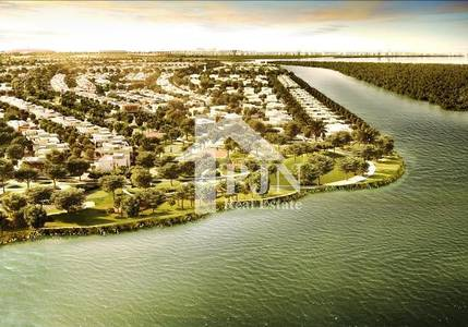 Plot for Sale in Yas Island, Abu Dhabi - Get this Cheapest Plot in West Yas Now!