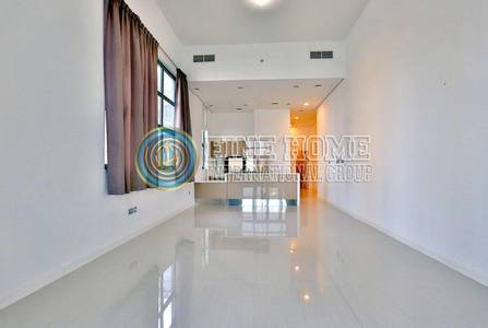 2 Bedroom Apartment for Rent in Al Reem Island, Abu Dhabi - Fabulous 2BR. Apartment in Al Reem Island