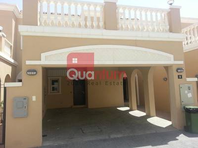 2 Bedroom Townhouse for Rent in Jumeirah Village Circle (JVC), Dubai - Nakheel 2-Bed Townhouse for Rent in Jvc