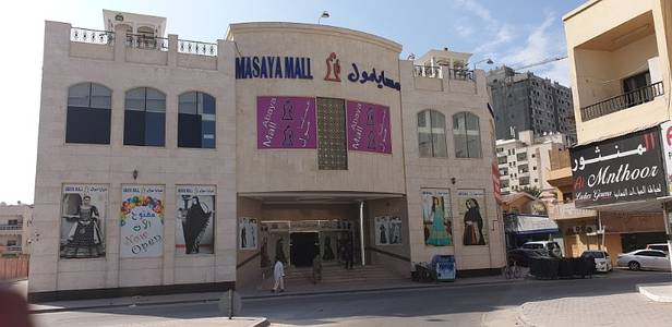 Shop for Rent in Al Rumaila, Ajman - Masaya Mall shops for rent