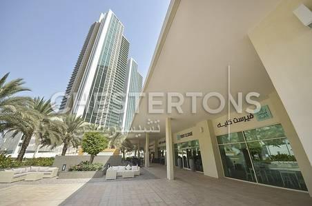 Shop for Rent in Al Reem Island, Abu Dhabi - Spacious Retail Space I Prestigious Tower