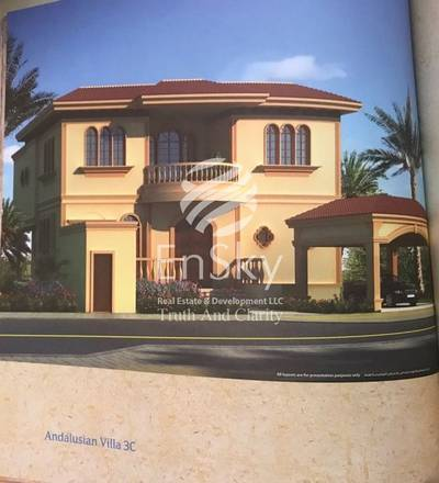 3 Bedroom Villa for Sale in Baniyas, Abu Dhabi - Brand New 3 Bedroom Villa with a Big Yard !