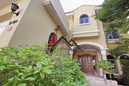 4 Bedroom Villa for Sale in Palm Jumeirah, Dubai - Modern Style Four Bedroom Vila in Palm Jumeirah
