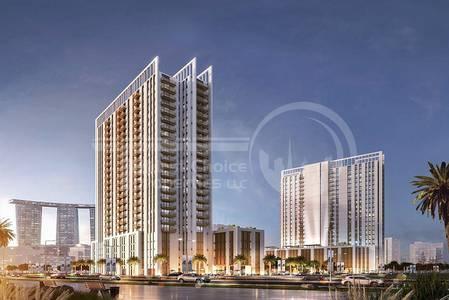 1 Bedroom Apartment for Sale in Al Reem Island, Abu Dhabi - No Agency Fees!! High End Development.=)