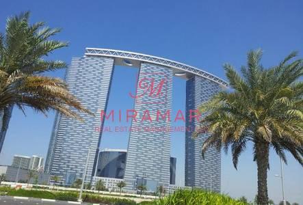 فلیٹ  للبيع في جزيرة الريم، أبوظبي - شقة في برج البوابة 1 برج البوابة حي بوابة الشمس جزيرة الريم 3 غرف 2000000 درهم - 3682681