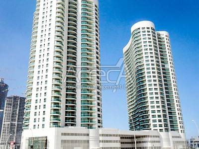 3 Bedroom Flat for Rent in Al Reem Island, Abu Dhabi - Stunning, Luxurious 3 Bed Apt with Facilities! Beach Towers