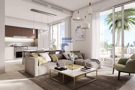 4 Bedroom Villa for Sale in Dubai Hills Estate, Dubai - Own your Villa in the best community in Dubai