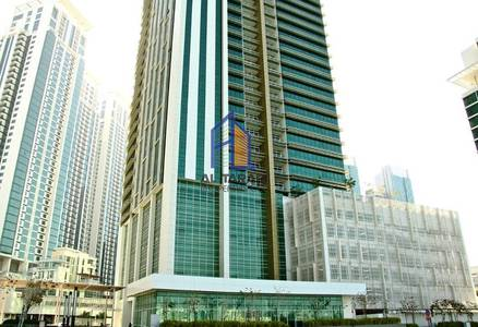 2 Bedroom Apartment for Sale in Al Reem Island, Abu Dhabi - Well Maintained and ready to move in 2BR apartment !