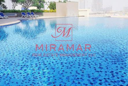 1 Bedroom Apartment for Sale in Al Reem Island, Abu Dhabi - HOT DEAL IMMIDIATE SALE WITH BALCONY !!