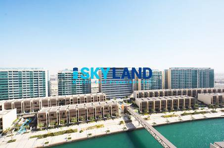 4 Bedroom Apartment for Rent in Al Raha Beach, Abu Dhabi - lowest price vacant 4 beds in high floor