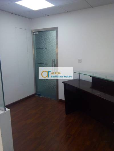 Office for Rent in Al Karama, Dubai - Fitted Office Available at Karama opp. Day to Day Nearby Zain's Restaurant