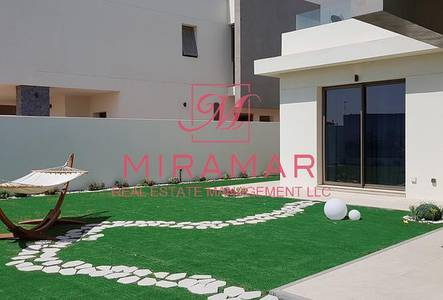 2 Bedroom Townhouse for Sale in Yas Island, Abu Dhabi - LARGE UNIT YAS ACRES-2M!! DISTRESS SALE!