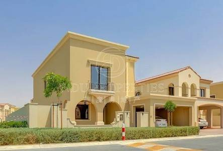 4 Bedroom Villa for Rent in Arabian Ranches 2, Dubai - Brand New | Negotiable Price | Huge plot
