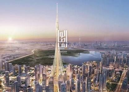 1 Bedroom Apartment for Sale in Downtown Dubai, Dubai - Take the opportunity and own in burj royle the last finest  tower in Downtown