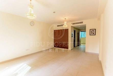 Studio for Sale in Downtown Dubai, Dubai - Exclusive | Reduced Price | 7.5% Return.