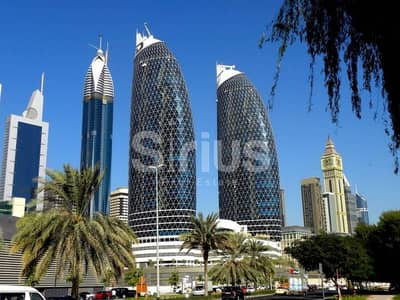 2 Bed Room in DIFC | Best Return | Invest Directly