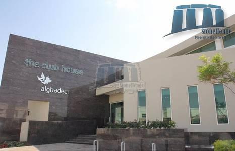 2 Bedroom Townhouse for Rent in Al Ghadeer, Abu Dhabi - Up to 12 cheques !! 2 Br townhouse in al ghadeer