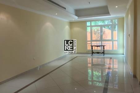 4 Bedroom Villa for Rent in Al Bateen, Abu Dhabi - Sophisticated and Huge 5 BR Villa in Bateen
