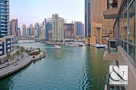 1 Bedroom Flat for Sale in Dubai Marina, Dubai - 1 Bed Plus Study | Marina View | Vacant