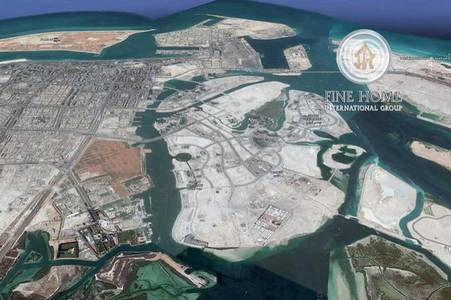 Plot for Sale in Al Reem Island, Abu Dhabi - Land with Permission 40 F in Reem Island