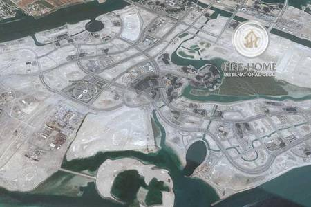 Plot for Sale in Al Reem Island, Abu Dhabi - Land Permitted 28 Floors in Reem Island.