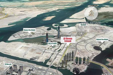Plot for Sale in Al Reem Island, Abu Dhabi - Superb Commercial Land in Al Reem Island