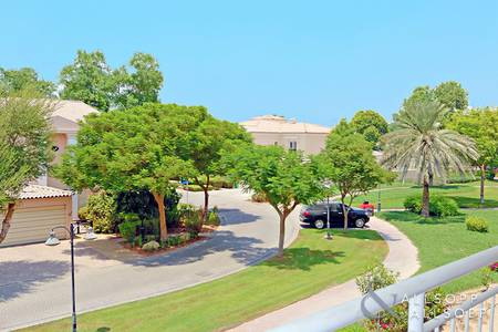 2 Bedroom Flat for Sale in Green Community, Dubai - Garden Views | Motivated Seller | Vacant
