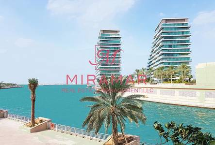 3 Bedroom Townhouse for Rent in Al Raha Beach, Abu Dhabi - LARGEST TOWNHOUSE! WITH FULL SEA VIEW!!