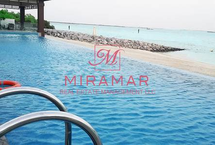 5 Bedroom Villa for Rent in Al Reem Island, Abu Dhabi - LARGE BEACH FRONT PRIVATE BEACH ACCESS