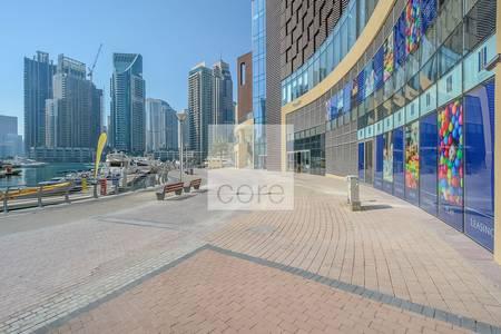 Shop for Rent in Dubai Marina, Dubai - Shell and Core Retail Space | Corner Unit