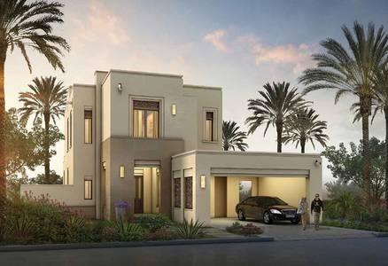 4 Bedroom Villa for Sale in Arabian Ranches 2, Dubai - special offer 80% installment post handover 5 YEARS