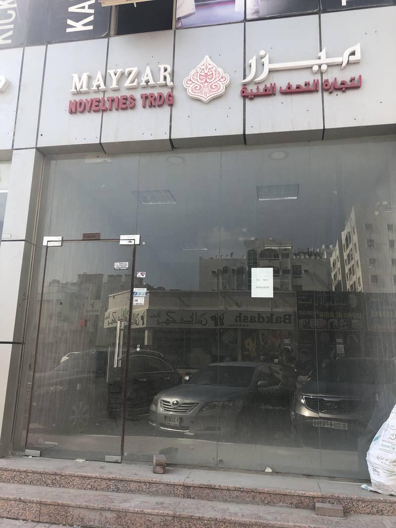 FOR RENT - SHOP- IN AJMAN NUAIMYAH- KUWAIT STREET IN  VERY GOOD AREA