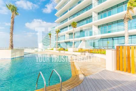 فلیٹ 1 غرفة نوم للبيع في شاطئ الراحة، أبوظبي - شقة في الهديل البندر شاطئ الراحة 1 غرف 1300000 درهم - 3691297