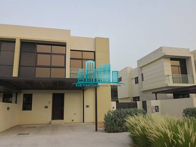 4 Bedroom Villa for Sale in DAMAC Hills (Akoya by DAMAC), Dubai - 4BR+M Villa