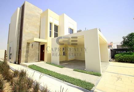 4 Bedroom Townhouse for Sale in Dubai South, Dubai - EMAAR|Lowest price 4 bed+M|PAY IN 5 YEARS