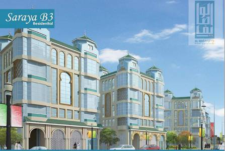 Building for Sale in Tilal City, Sharjah - Buildings