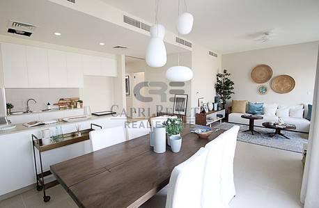 3 Bedroom Townhouse for Sale in Arabian Ranches 2, Dubai - 2% DLD WAIVE|LOWER VILLA EMAAR | 0% COMM