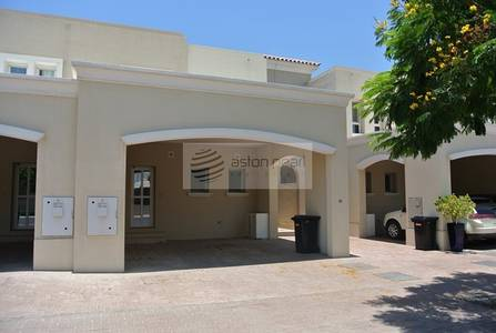 3 Bedroom Townhouse for Sale in The Lakes, Dubai - Type 2M