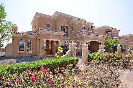 3 Bedroom Villa for Sale in Umm Al Quwain Marina, Umm Al Quwain - 3BR + M Independent Villa | By Emaar