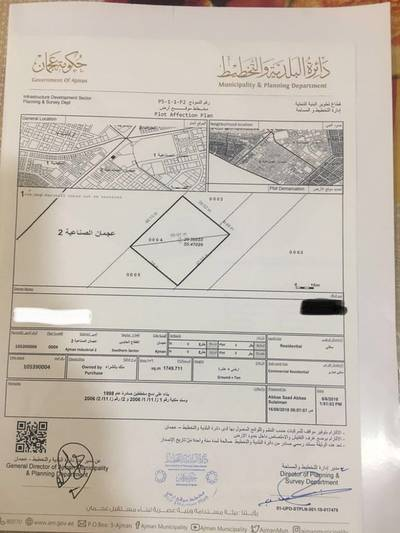 1 Bedroom Building for Sale in Al Rashidiya, Ajman - G   4 BUILDING FOR SALE IN AJMAN