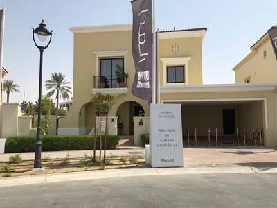 5 Bedroom Villa for Sale in Arabian Ranches 2, Dubai - Pay 45k monthly and OWN READY VILLA with 7 years post hand over and  ZERO REGESTER FEES and 5years free service charge